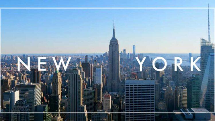 กิจกรรมดีๆ ทั้งเจ๋งและฟรีในนิวยอร์ก